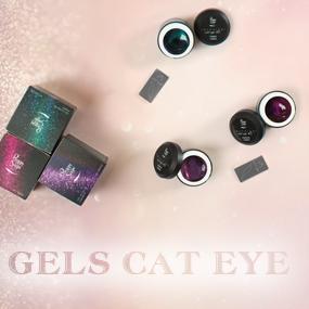 Technigel Cat Eye 5D